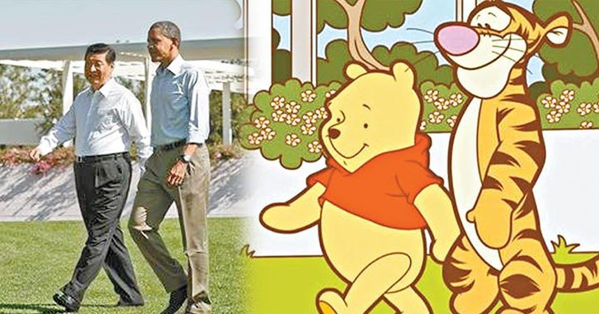 Winnie the Pooh al menos tiene mejor humor.